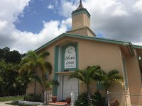 Inside the Islamic Center of Fort Pierce, where Orlando shooter Omar Mateen prayed as early as Friday. (NICOLE RODRIGUEZ/TREASURE COAST NEWSPAPERS)